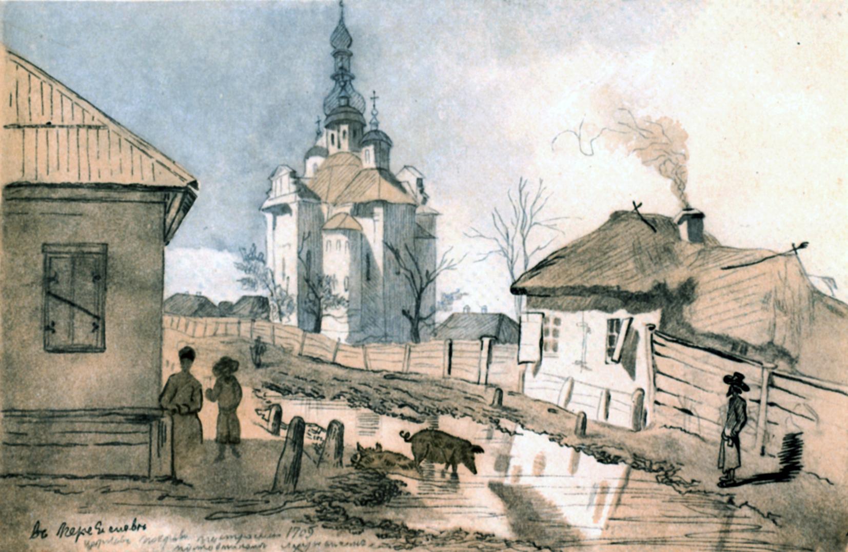 Покровська церква в Переяславі