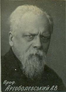 Артоболевський, Володимир Михайлович