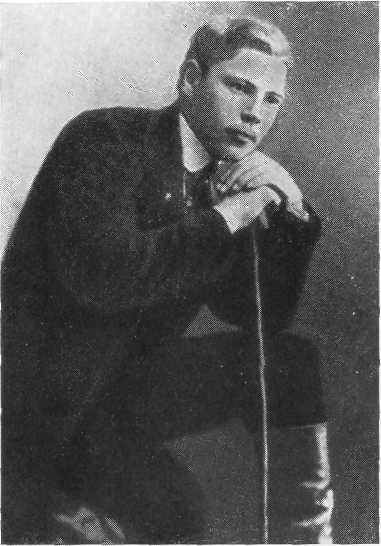 Бахмутський, Олексій Іванович